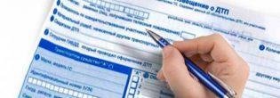 Как оформляется европротокол при ДТП и что это за документ?