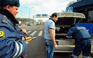 ГИБДД проверка багажника