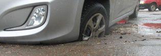 Что делать, если на дороге попал в яму?