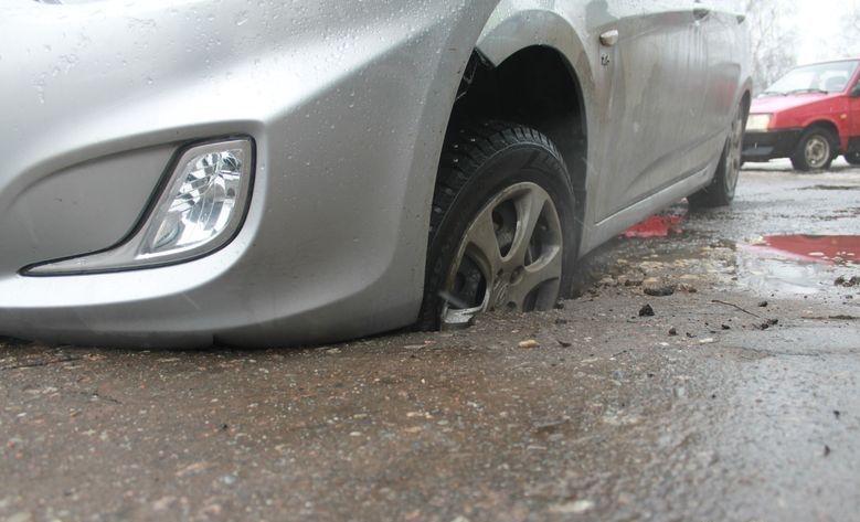 Попал в яму на дороге штраф за наезд на препятствие