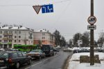 Знак в городе