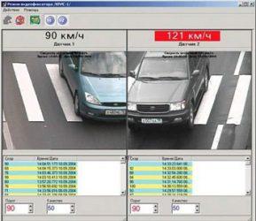 Видеофиксация превышения скорости