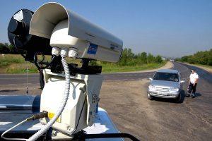 Мобильный радар