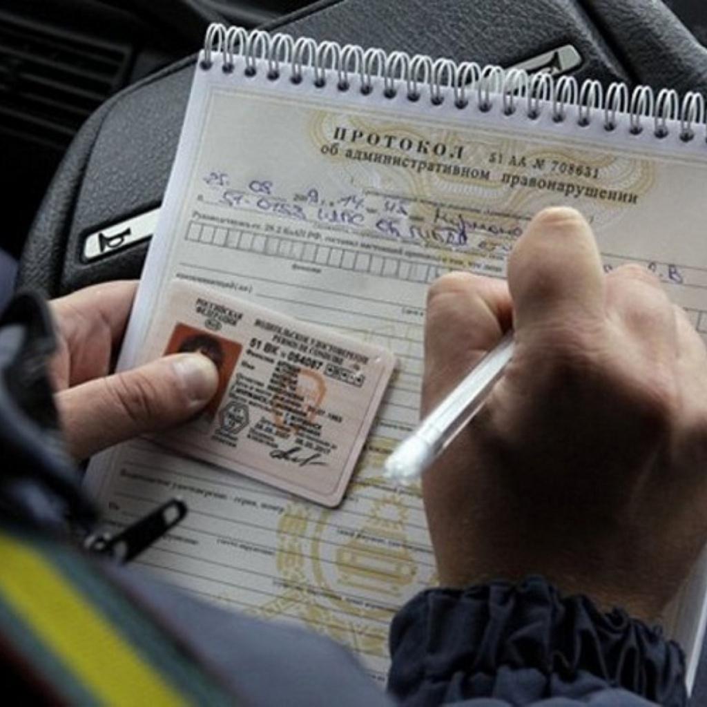 наконец максимальный срок лишения водительских прав в рф мере