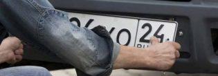 Как снять машину с учета по договору купили-продажи или без него?