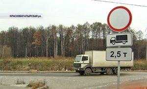 Знак для грузового транспорта