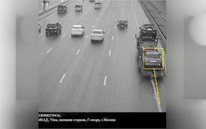 Превышение скорости на автовозе