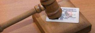 Вынесение постановления о лишении водительских прав и сроки вступает в силу решение суда
