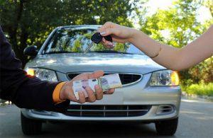 Передача денег и ключей