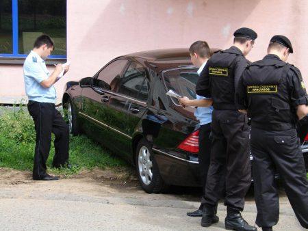 arest-avto-fs