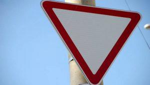 Знак 2.4 - уступи дорогу