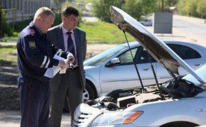 Проверка авто инспектором