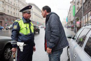 Спор с инспектором