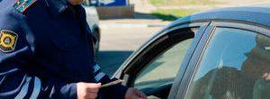Как проверить лишен или нет водительских прав