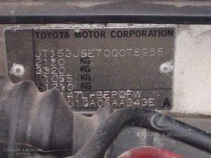 Табличка с номером на моторе