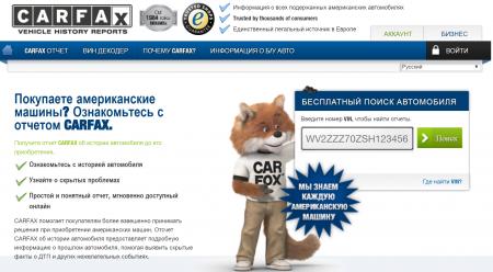 carfax.eu
