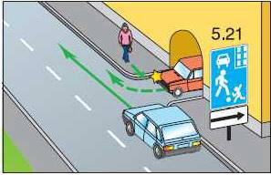 При выезде из жилой зоны пропускаем автомобиль и пешехода