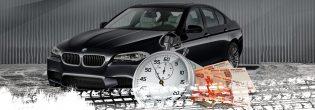 Авто выкуп автомобилей