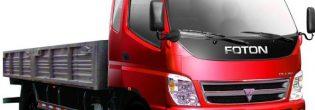 Автозапчасти для грузовиков Foton