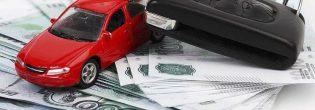 Чем отличается кредит под обеспечение автомобиля от займа под ПТС?