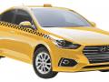 Такси в аэропорт Симферополь