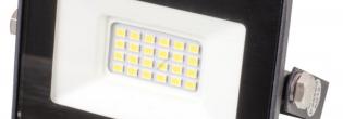 Как выбрать светодиодные прожекторы