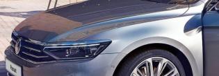 Обзор на Volkswagen