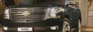 Обзор на Chevrolet Tahoe и Suburban