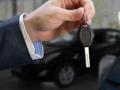 Как работает выкуп автомобилей